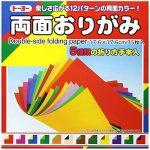 1 X Origami - Loisirs Créatifs - Papier Origami Bicolore - 12 Combinaisons de Couleurs - 35 feuilles - 17.6cm x 17.6cm de la marque image 2 produit