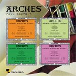 Arches Aquarelle Bloc 20 Feuilles 300 g Grain Satiné 26 x 36 cm Blanc Naturel de la marque Arches image 1 produit