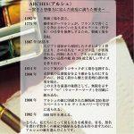 Arches Aquarelle Bloc Collé 4 Côtés Grain Torchon 20 Feuilles 300g 31 x 41 cm Blanc Naturel de la marque Arches image 2 produit