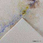 Canson Bloc collé 4 côtés Papier aquarelle 24 x 32 cm Blanc Naturel de la marque Canson image 2 produit