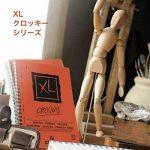 Canson XL Croquis Papier à dessin 60 feuilles A2 42 x 59,4 cm 90 g Ivoire de la marque Canson image 3 produit