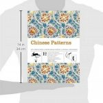 Chinese Patterns - Volume 35. 12 grandes feuilles de papier de haute qualité. de la marque Pepin Van Roojen image 2 produit