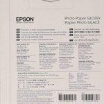 Epson Photo papier 13 x 18 cm 50 feuilles 200 g/m² Brillant de la marque Epson image 1 produit