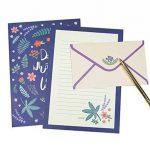 Funcoo 48Lovely Cute Kawaii écriture papeterie papier à lettres avec 24enveloppe + 1planche à imprimer Joint d'autocollant Style-1(8.3'' x 5.8'') de la marque Funcoo image 4 produit