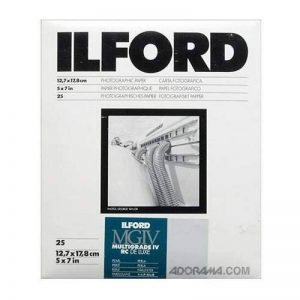 Ilford 1770988 Papier Photo 12,7 x 17,8 cm 25 feuilles de la marque Ilford image 0 produit