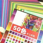 iNeith Papier Origami 100 Feuilles 50 Couleurs Simple face Pour Projets Artistiques et Artisanaux de la marque iNeith image 1 produit