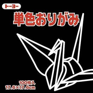 japonais Origami 17.6x 17.6cm 100feuilles de papier Noir (Verso est Blanc) par Tokyo 065154à partir du Japon de la marque TOYO image 0 produit