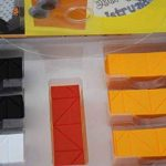 Kit Origami 3d écureuil/Squirrel – 616 de fils de Papier cartonné égal à 1/32 sur base A4 + DVD video-tutorial en italien & anglais – niveau difficile de la marque Ying 3D Origami image 2 produit