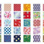Origami - Loisirs Créatifs - Papier Washi à Motifs (Washi Chiyogami) - Coffret de 30 Motifs Assortis - 5 Feuilles de chaque - 150 Feuilles au total - 15cm x 15cm de la marque Générique image 1 produit