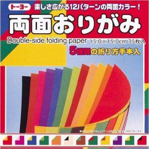 Origami - Loisirs Créatifs - Papier Origami Bicolore - 12 Combinaisons de Couleurs - 15cm x 15cm de la marque Générique image 0 produit