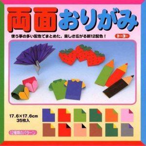 Origami - Loisirs Créatifs - Papier Origami Bicolore - 12 Combinaisons de Couleurs - 35 feuilles - 17.6cm x 17.6cm de la marque Générique image 0 produit