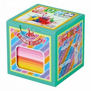 Origami - Loisirs Créatifs - Papier Origami Uni - Coffret Senbazuru (1000 grues) - 20 Couleurs Assorties - 1000 Feuilles - 7cm x 7cm de la marque Générique image 0 produit