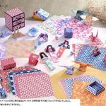 Origami - Loisirs Créatifs - Papier Washi à Motifs (Washi Chiyogami) - Coffret de 30 Motifs Assortis - 5 Feuilles de chaque - 150 Feuilles au total - 15cm x 15cm de la marque Générique image 2 produit