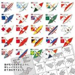origami models TOP 5 image 3 produit