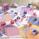 """Origami Paper 3'x3"""" 360/Pkg-Assorted Colors de la marque Aitoh image 3 produit"""