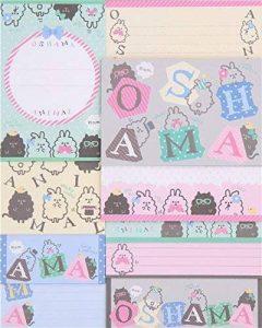 papier à lettre chat TOP 4 image 0 produit