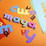 papier couleur 270g TOP 6 image 2 produit