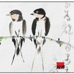 Papier de riz WENZHOU en rouleau pour peinture et calligraphie chinoise 45cmx25m, Papier de Chine Wenzhou en rouleau 30G de la marque EMI Craft image 6 produit