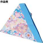 papier double face origami TOP 4 image 4 produit