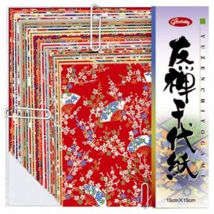 papier japonais origami TOP 2 image 0 produit