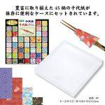 Papier à origami réversible 15cm x 15cm - Toyo - Washifu - Chiyogami - Ryoumen - Chiyogami - Zukushi de la marque TOYO image 3 produit