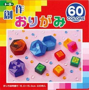 papier origami uni TOP 1 image 0 produit
