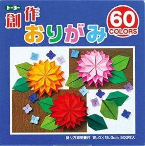 papier origami uni TOP 2 image 0 produit