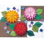 papier origami uni TOP 2 image 2 produit