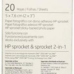papier pour imprimante hp TOP 7 image 1 produit