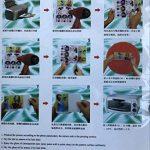 Papier transfert d'eau clair Taille A4(210x 297mm) 20feuilles transfert à l'eau de papier pour décalcomanie transfert à l'eau papier jet d'encre papier transfert à l'eau transparente pour imprimante à jet d'encre de la marque Colorful Hydrographics Co image 1 produit