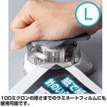 perforatrice bordure TOP 5 image 3 produit