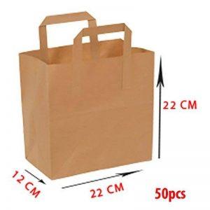 Sac en papier – Poignée plat - 22x12x22 - 70gsm – 50 piéces - Papier kraft marron - Non imprimé - 0 Recyclable de la marque Asiam Impex Sarl image 0 produit