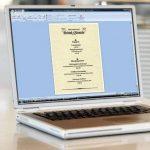 Sigel DP655 Papier à lettres, 21 x 29,7 cm, 200g/m², texturé crépis, beige, 50 feuilles de la marque Sigel image 1 produit