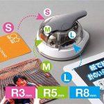 Sun-Star Kadomaru Pro Corner Cutter de la marque image 2 produit