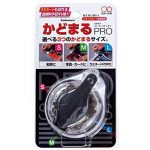 Sun-Star Kadomaru Pro Corner Cutter de la marque Star Stationery image 1 produit