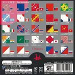 Toyo Origami pour Grue, avec drapeau national Imprimé 15cm x 15cm, 24Patterns, 2feuilles de chaque (006120) de la marque TOYO image 1 produit